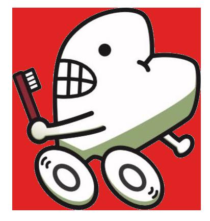 京大病院近くの歯医者|聖護院やぎ歯科・矯正歯科|京大病院・神宮丸太町駅